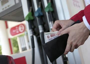 Очередное падение: в Крыму снова подешевел бензин