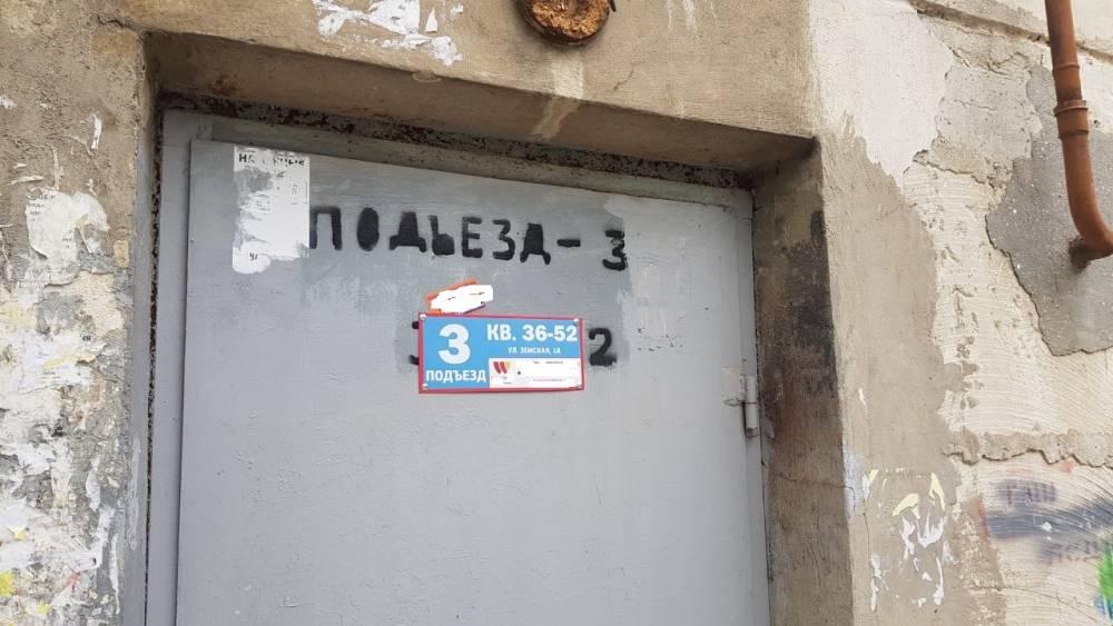 Предприниматель устроил самоуправство в Феодосии