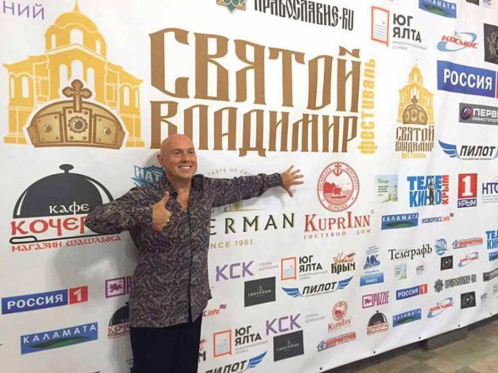 Кинофестиваль «Святой Владимир» в Севастополе получил поддержку Президента