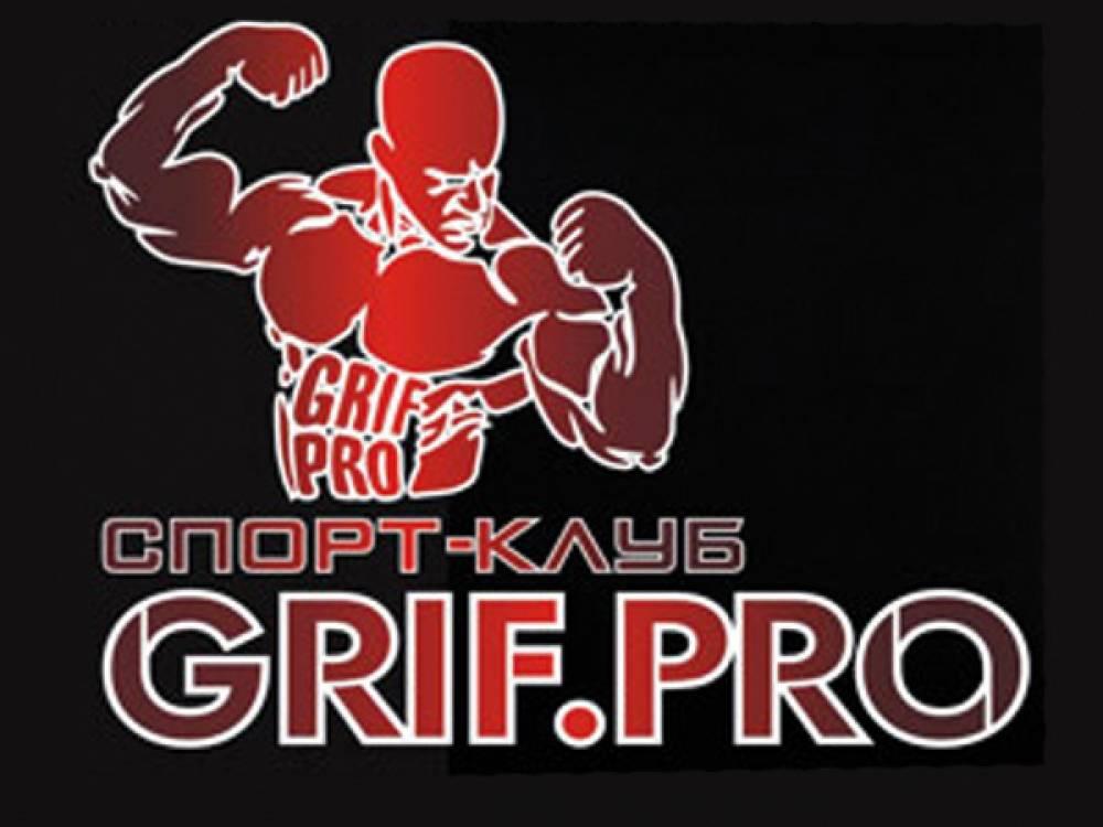 КТО есть КТО: Спортивный клуб Grif. Pro