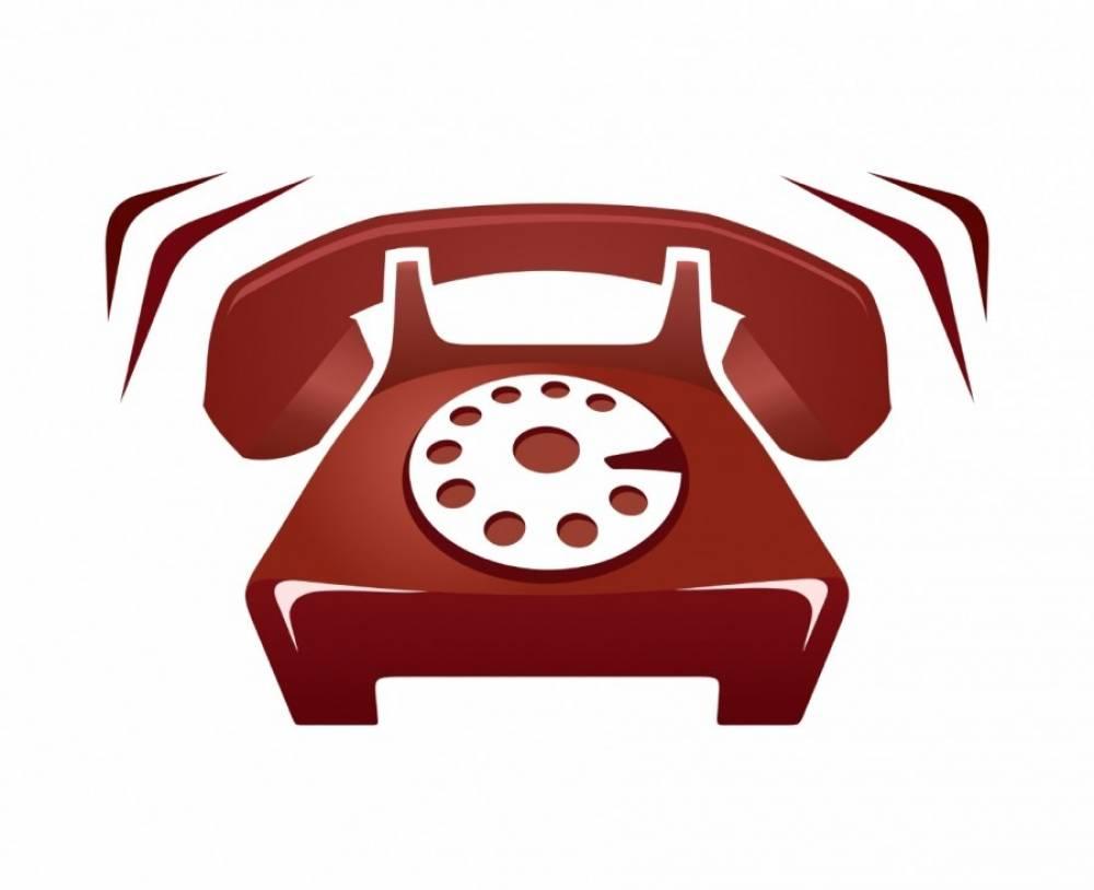 Изменились телефоны справочных служб Инспекции