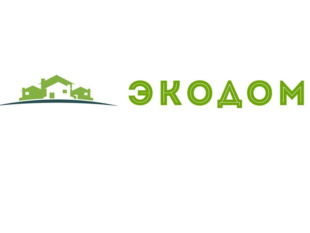 КТО есть КТО: Экодом, строительная компания