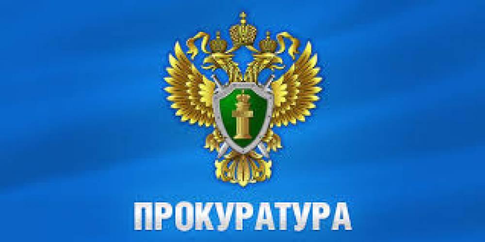 Итоги работы прокуратуры по надзору за органами полиции