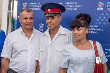 Праздничный митинг-концерт ко Дню Госсовета Крыма