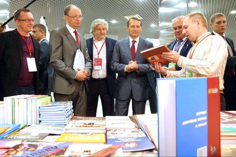 Крым и Феодосия — в Москве на книжной выставке