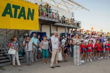 Фоторепортаж дня; Открытие фестиваля воздухоплавания