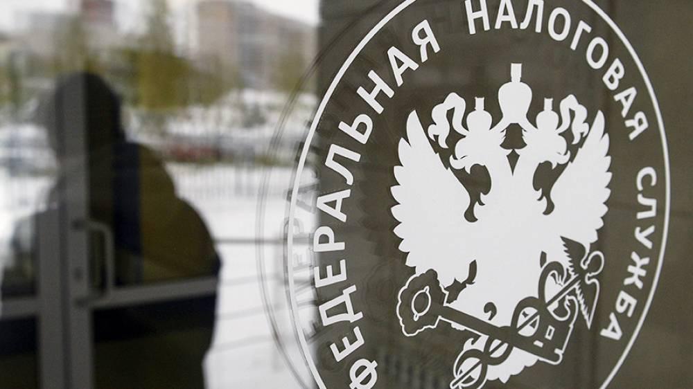 262 миллиона рублей налогов задекларировано