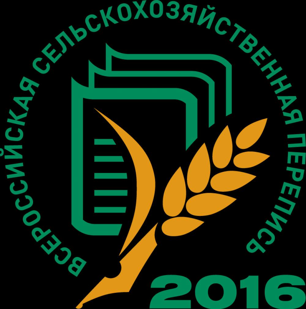 Крымстат выражает благодарность за участие во Всероссийской сельскохозяйственной переписи