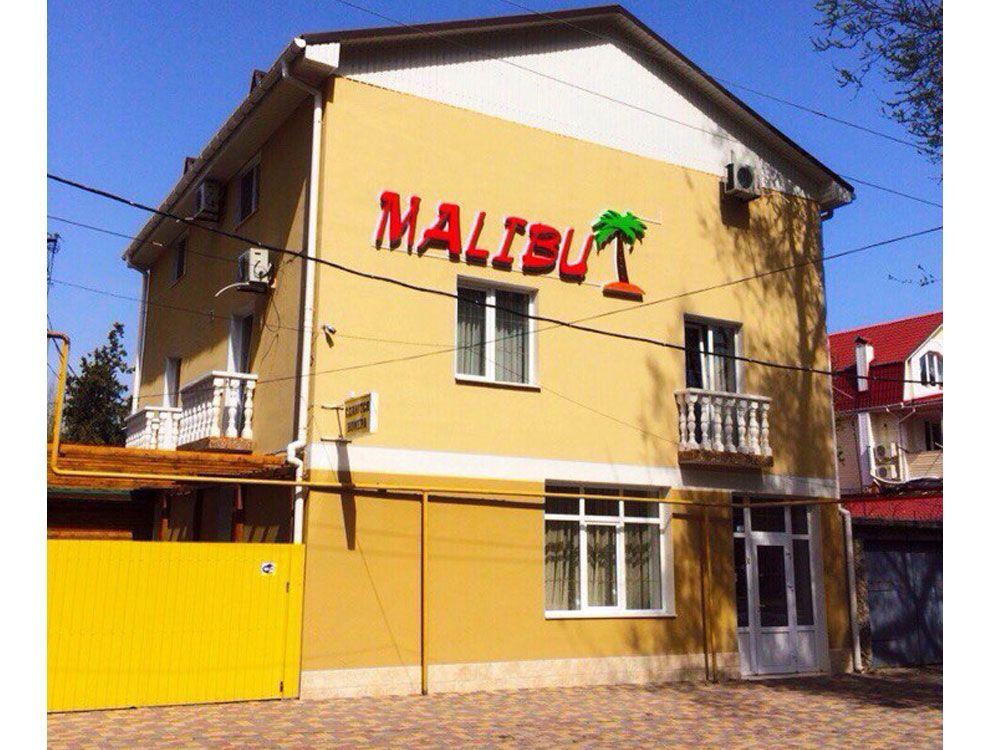 КТО есть КТО: «Малибу»,  мини-отель