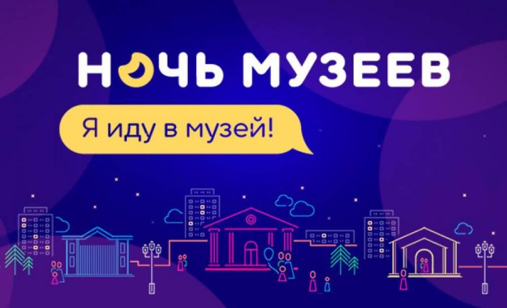 Как провести «Ночь музеев 2019» в Крыму: программа по городам