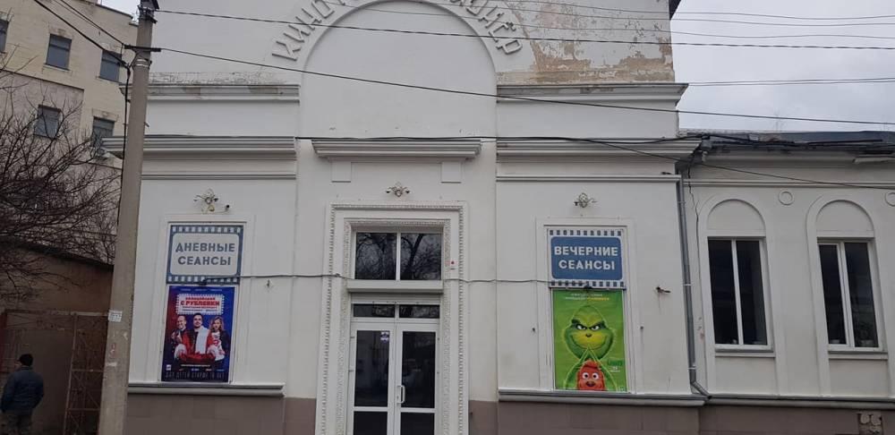 Депутаты объединили кладбище и кинотеатр