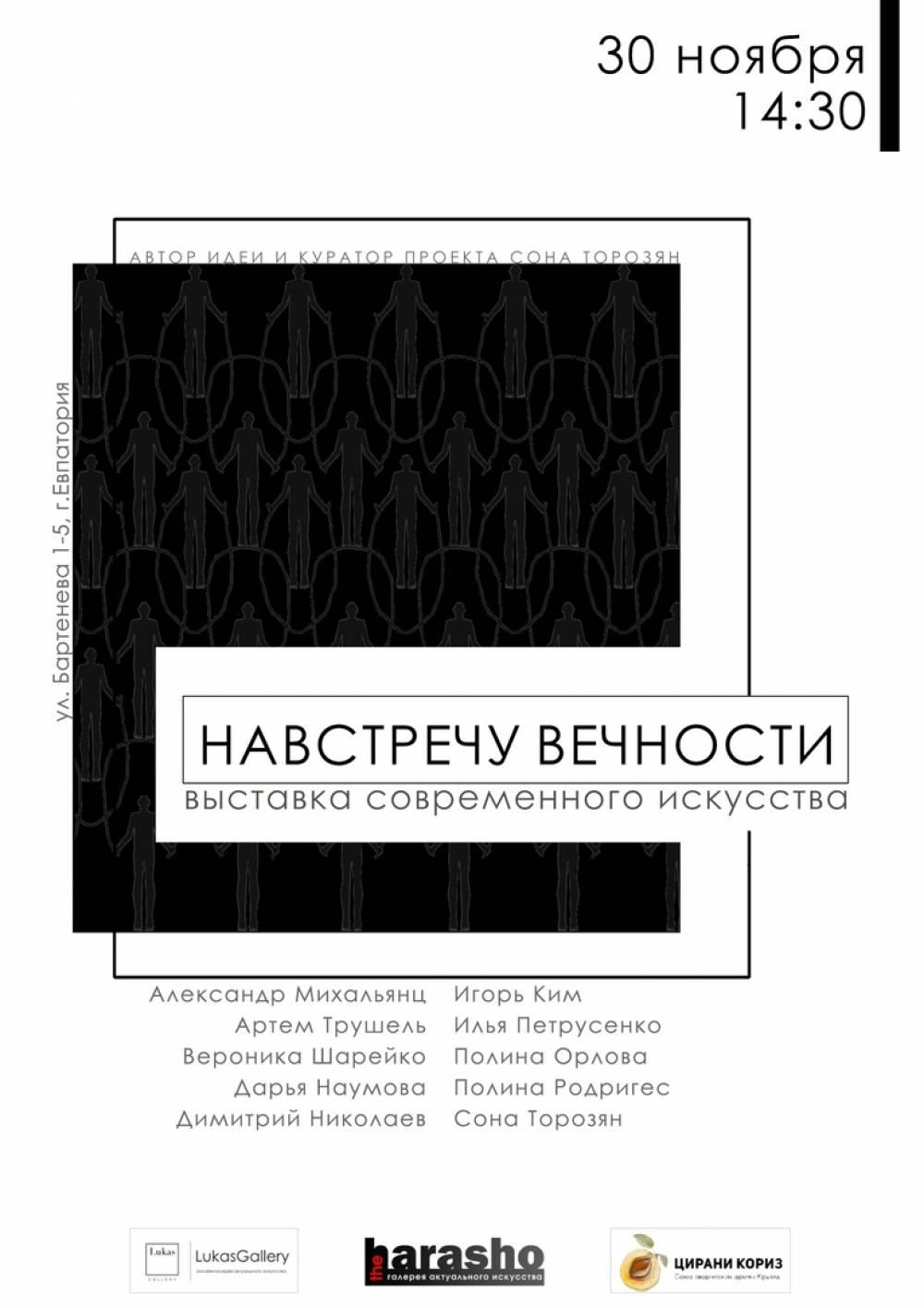 Театральная афиша, афиша ТЮЗа