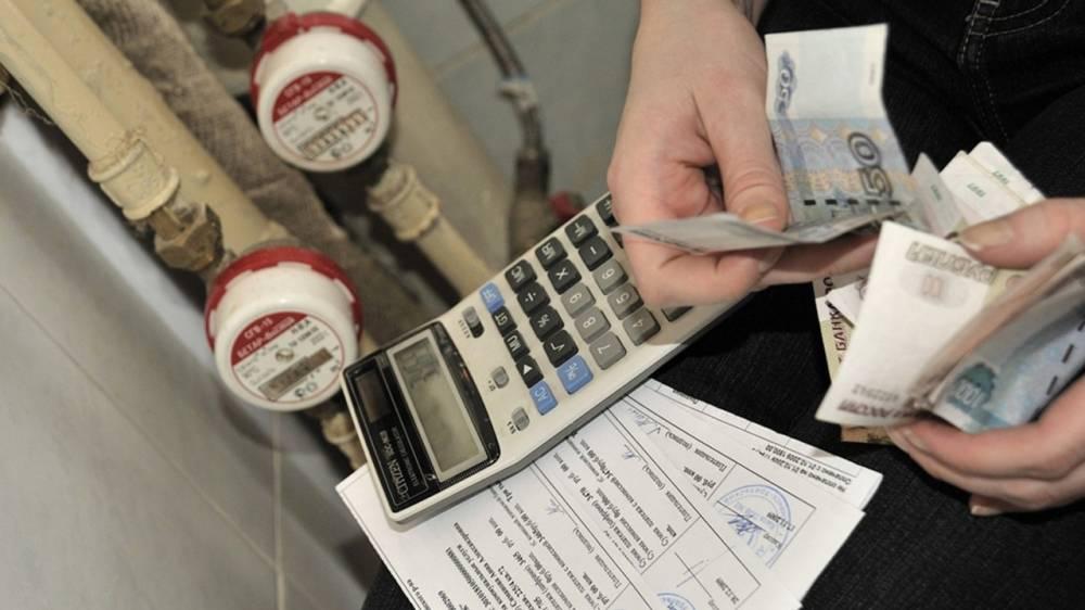 Вниманию граждан, пользующихся льготами по оплате коммунальных услуг!