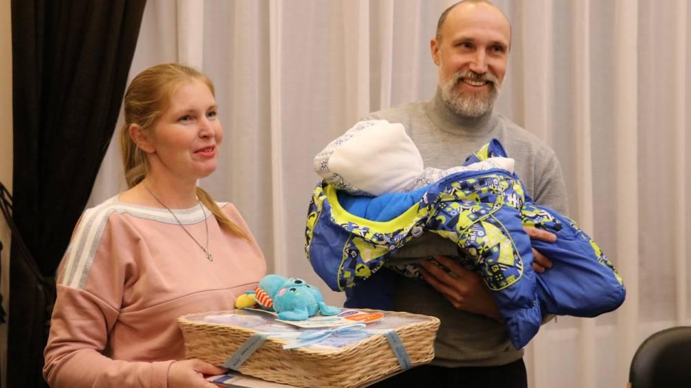 Феодосийская семья стала победителем регионального этапа конкурса «Семья года»