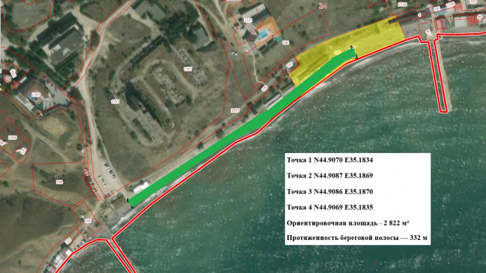 Внимание, конкурс на право заключения договоров о благоустройстве пляжных территорий
