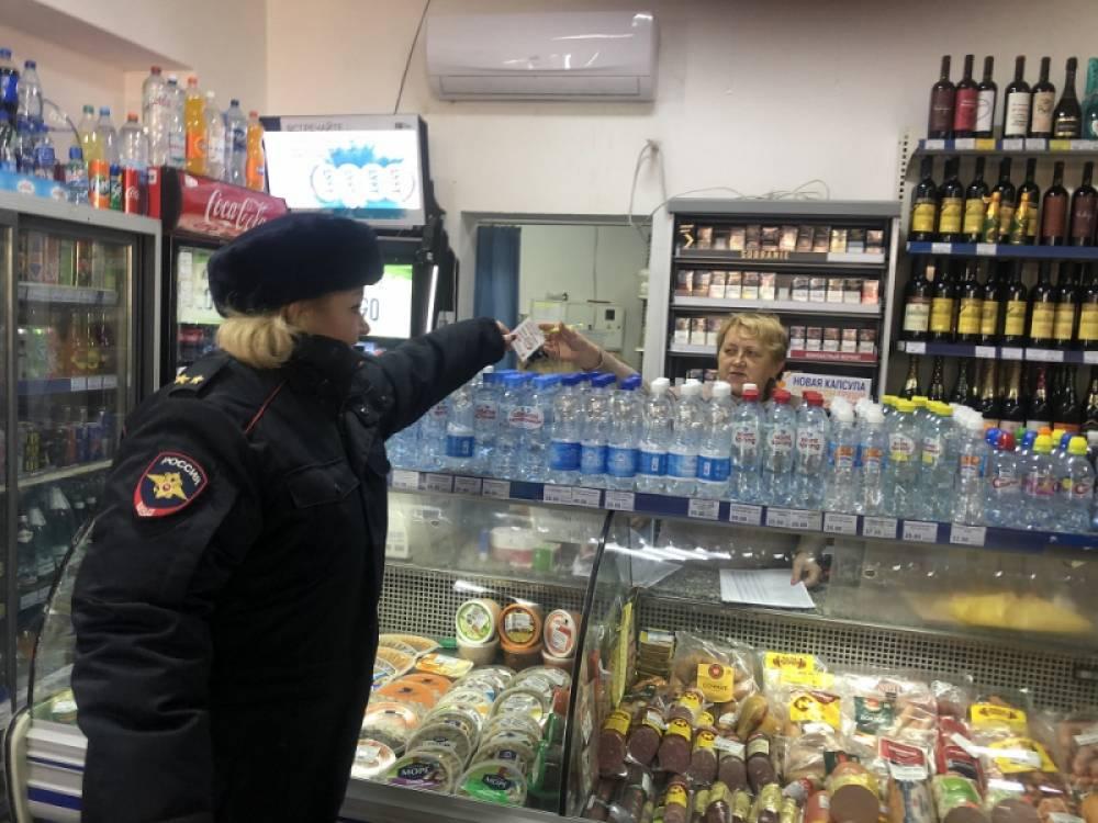 В Симферополе полицейские присоединились к акции «Стоп - коррупция!»