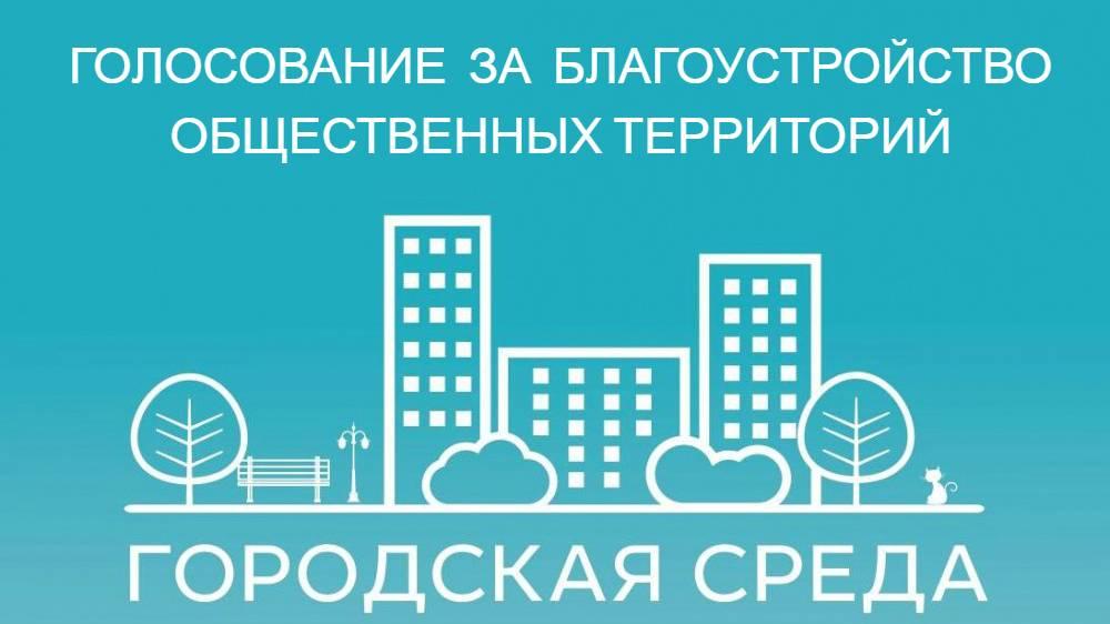 Вниманию жителей муниципального образования городской округ Феодосия