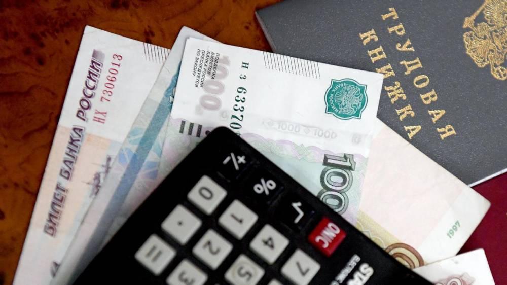 Об индексации заработной платы в Республике Крым в 2020 году