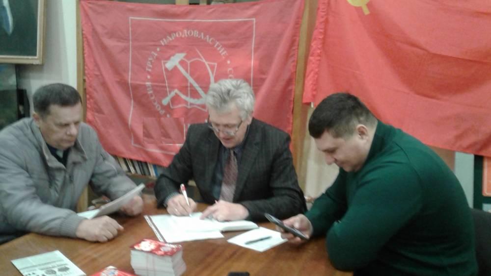 Виктор Рафалович встретился с жителями Ялтинского региона