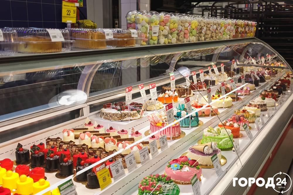 Гипермаркет «МЕГА Яблоко»