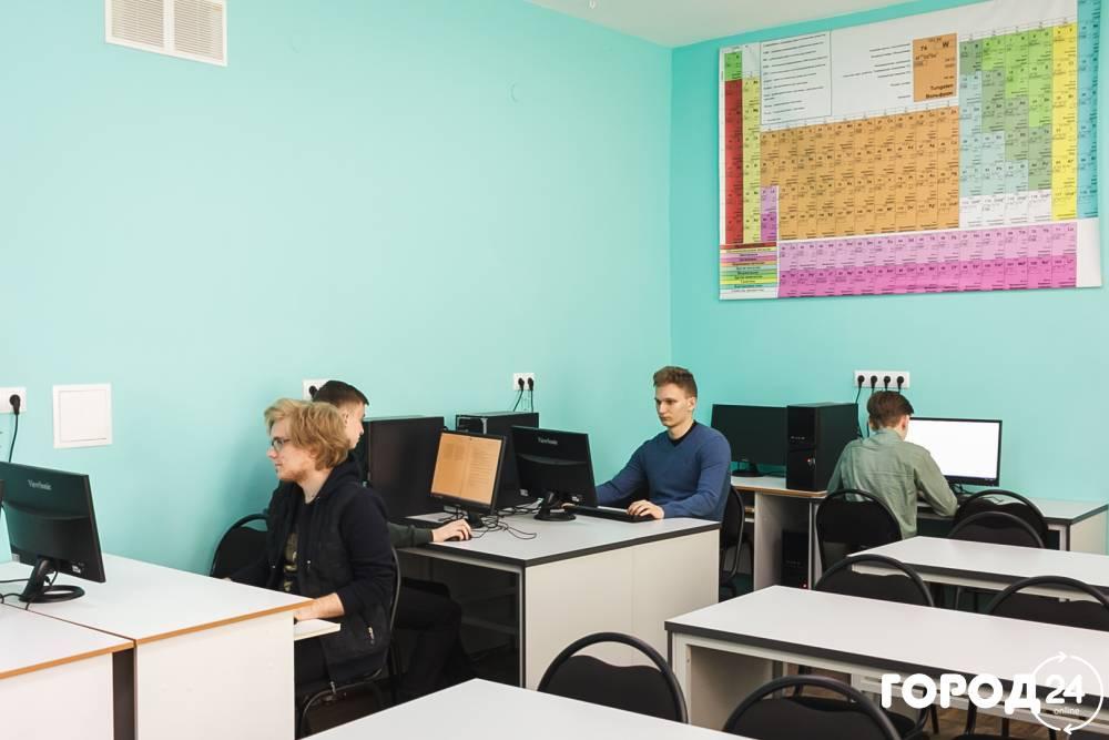 Физико-технический институт КФУ им. Вернадского