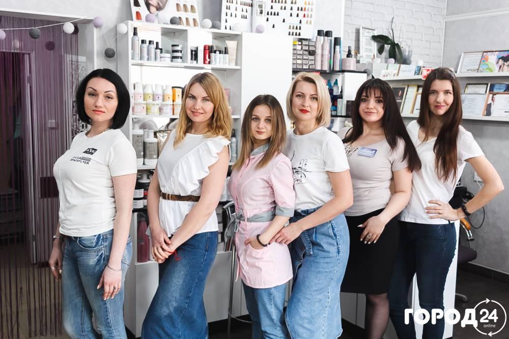 Салон-парикмахерская «Эльфийский»