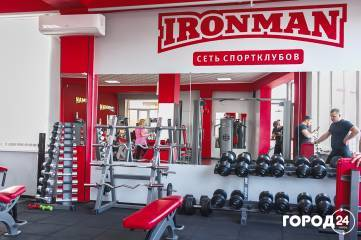 «Ironman»