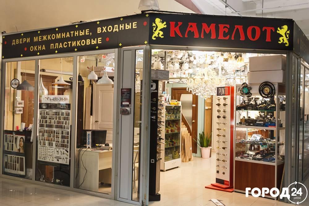 ООО «Камелот»
