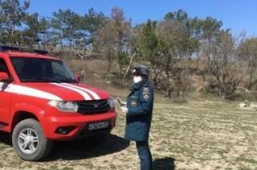 Сотрудники ОНД по г. Феодосии УНД и ПР ГУ МЧС России по Республики Крым проводят профилактические рейды в лесах.