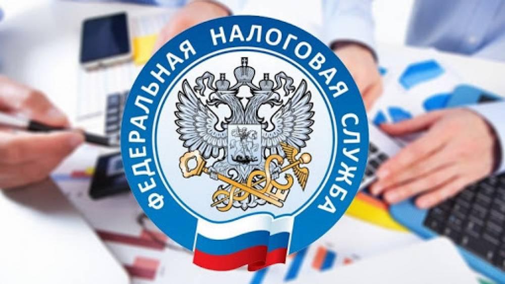 С 1 июля в Крыму введен новый налоговый режим для самозанятых лиц