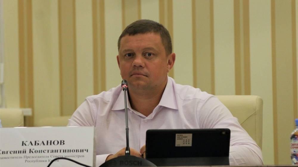 Официальное обращение вице-премьера Евгения Кабанова к обманутым дольщикам в Крыму