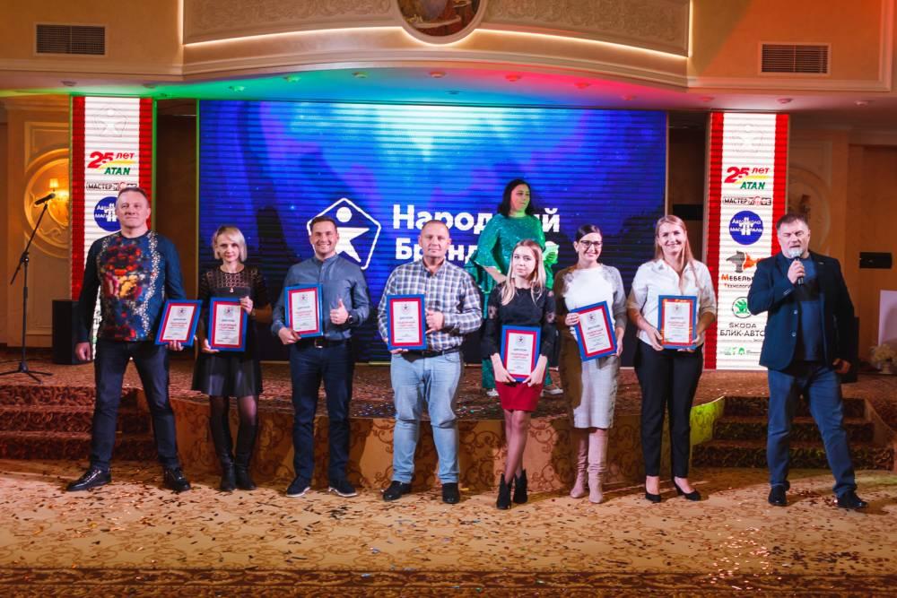 Народный бренд - определим победителя!