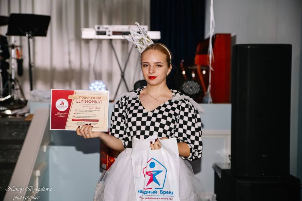 Отдайте свой голос в конкурсе «Народный бренд-2020»!