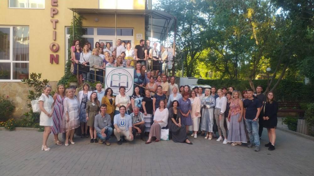В Коктебеле в Доме-музее М. А. Волошина завершила работу Пятая юбилейная сессия Крымской музеологической школы «Museum Studio».