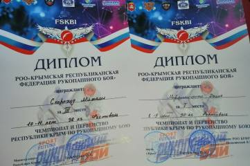 Чемпионат Крыма по Рукопашному Бою