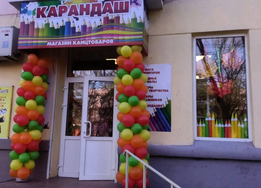 Магазин канцтоваров «Карандаш». Участник конкурса «Народный Бренд»