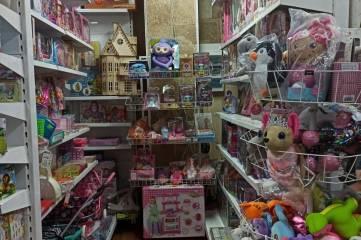 Магазин игрушек «Кнопочка» Участник конкурса Народный Бренд