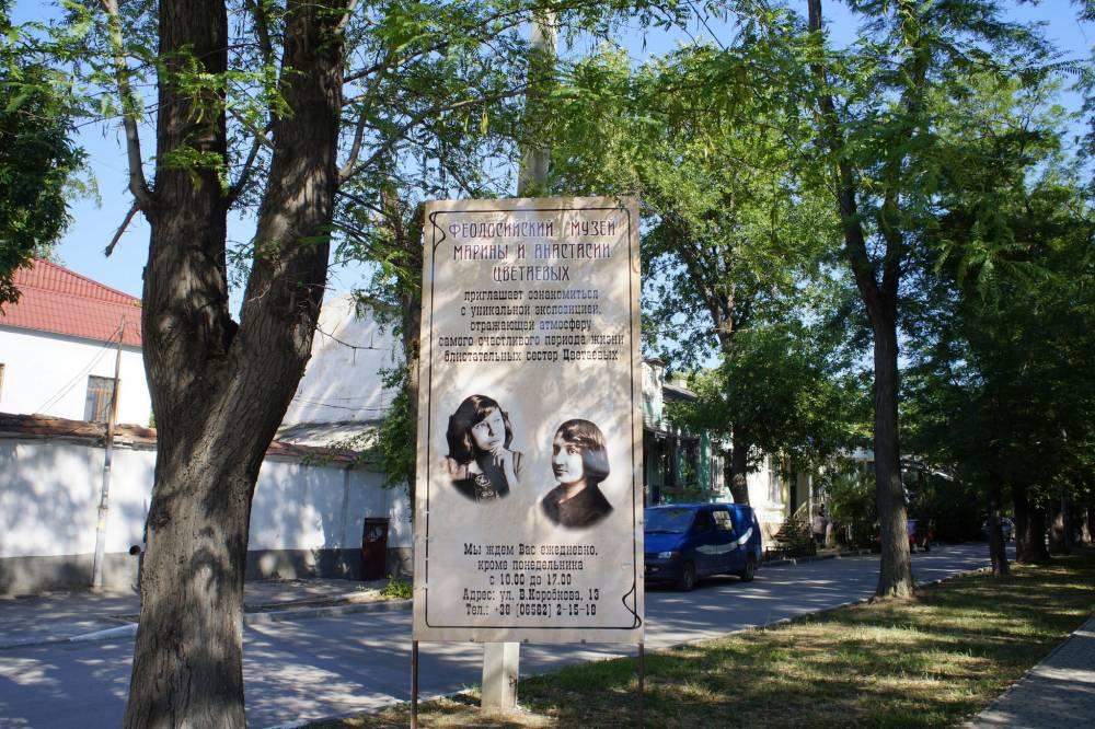 Музыкально-поэтический праздник в музее Марины и Анастасии Цветаевых
