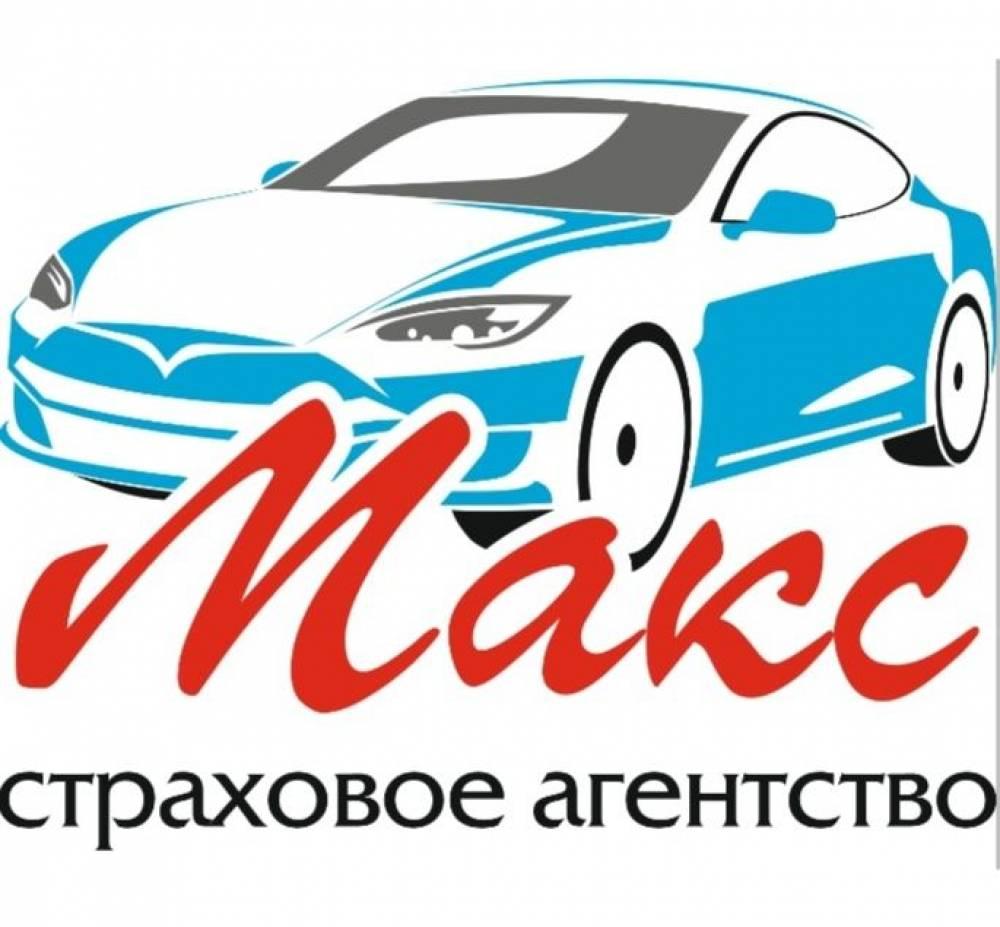 страховое агентство МАКС