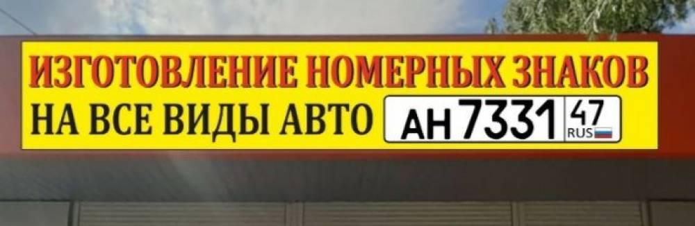 страховое агентство МАКС участник конкурса Народный Бренд