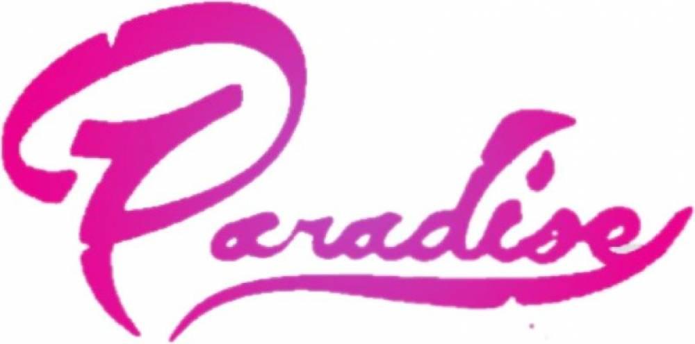 «Paradise. nailstudio» участник конкурса Народный Бренд