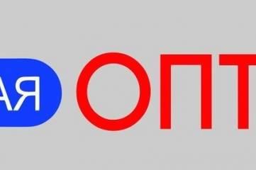 Салон-магазин «Семейная оптика» участник конкурса Народный Бренд