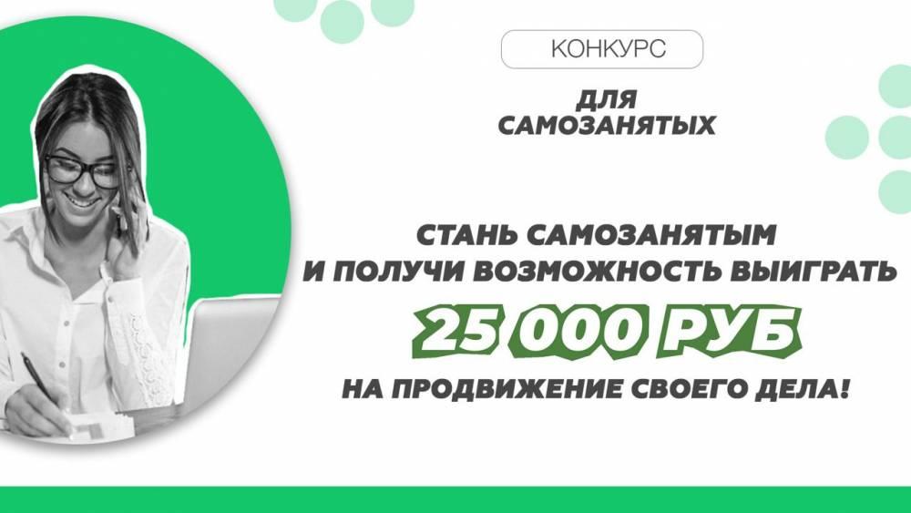 Крымская лаборатория инвестиций– это возможность получить комплекс услуг по продвижению и популяризации деятельности самозанятых: товаров и услуг.