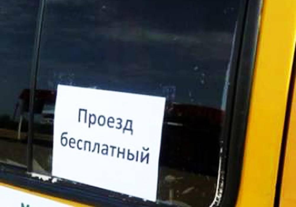 В Крыму бесплатный проезд для медиков продлят до конца 2021 года