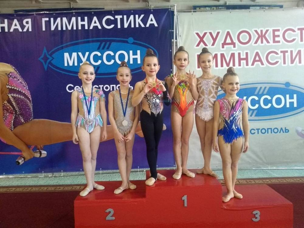 19-20 февраля в Севастополе гимнастки МБУ СШ№2 приняли участие в турнире по художественной гимнастике.
