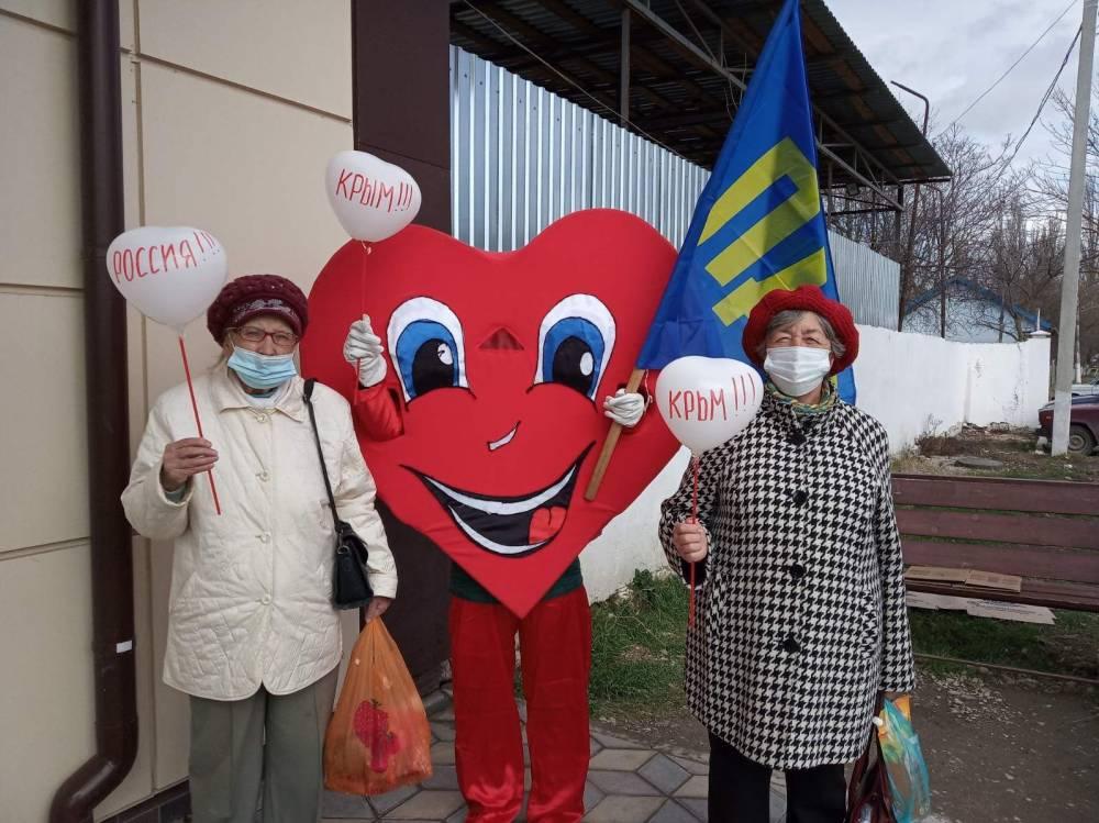 Партия ЛДПР провела праздничное мероприятие.