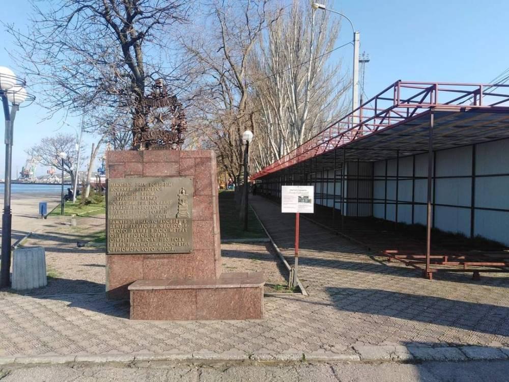 А будет ли ярмарка возле памятника безопасной?