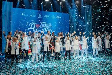 В Симферополе 13 и 14 мая состоится региональный отборочный тур и праздничный концерт Всероссийского культурно-благотворительного фестиваля детского творчества «Добрая волна». Этот конкурс четвертый год подряд собирает талантливых детей с ограниченными возможностями со всей России.