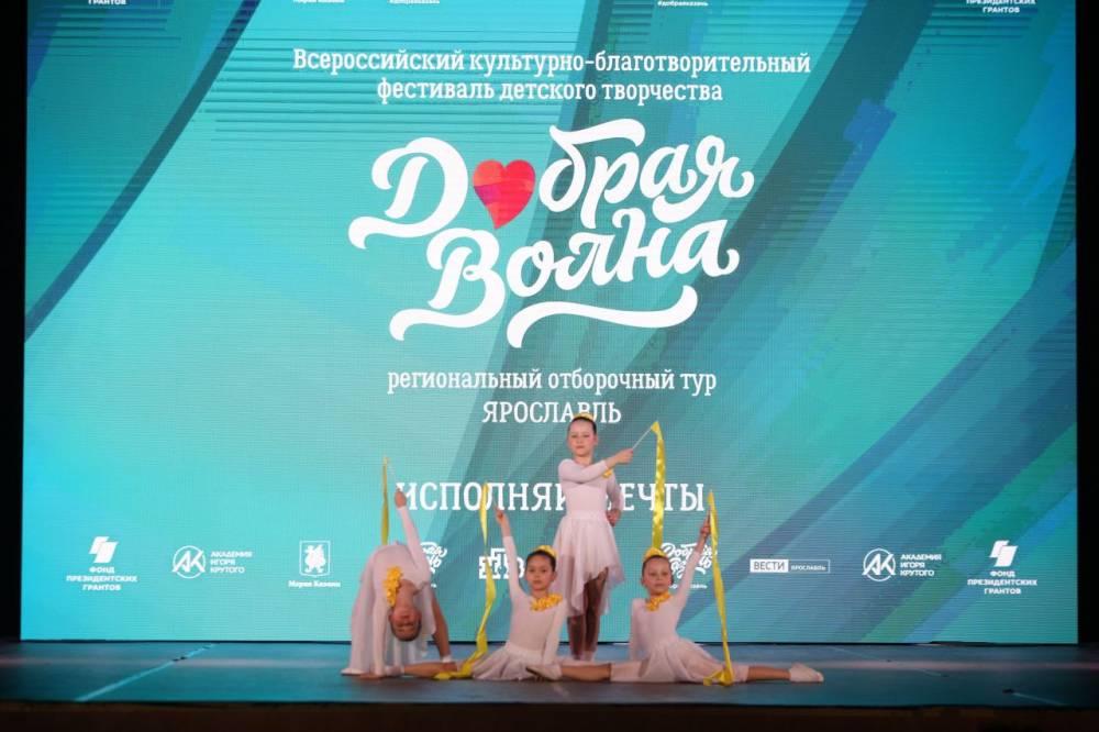 В Симферополе 13 и 14 мая состоялся региональный отборочный тур и праздничный концерт Всероссийского культурно-благотворительного фестиваля детского творчества «Добрая волна».