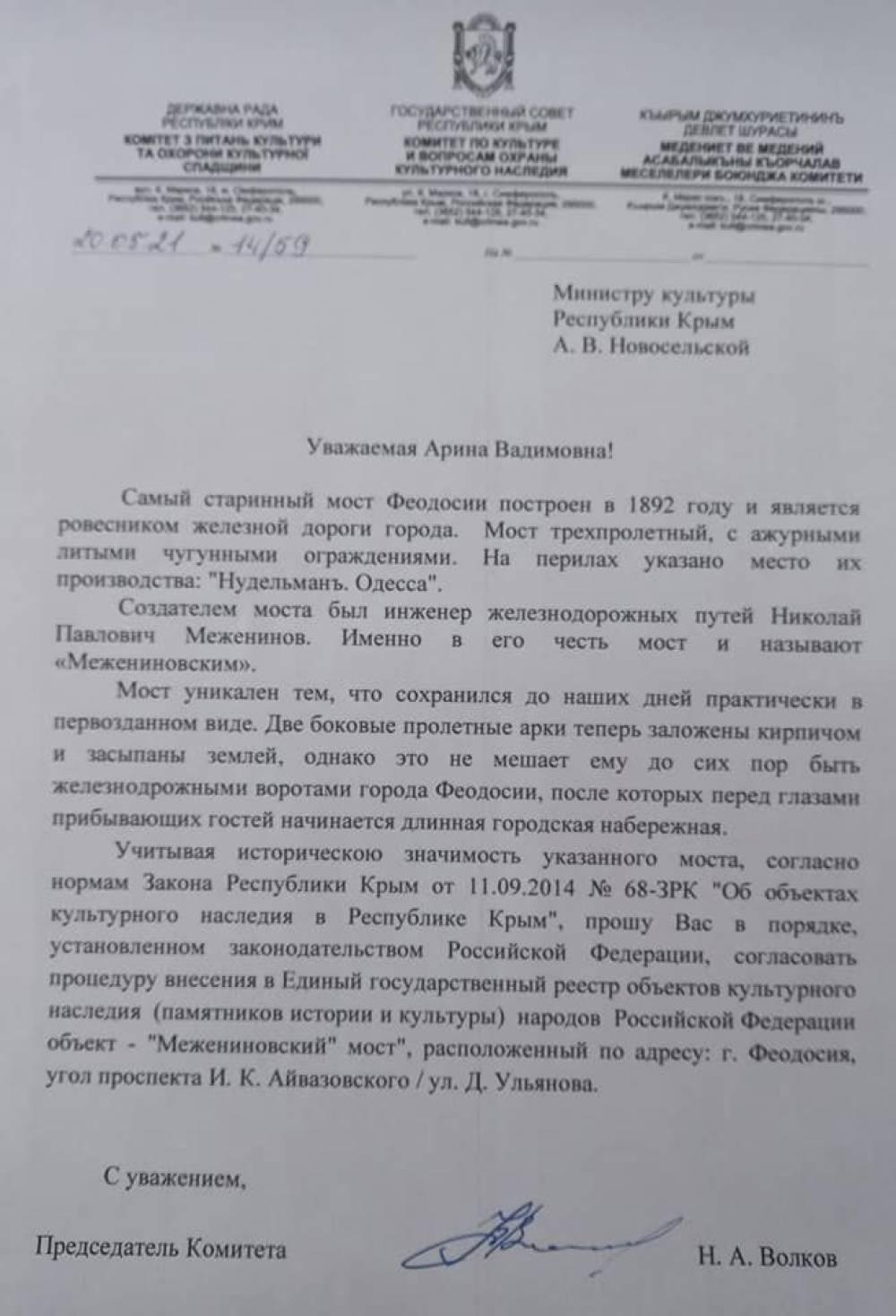 Спасибо огромное неравнодушным гражданам - Николай Волков